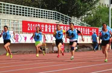 100米短跑